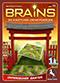 Brains – Japanischer Garten