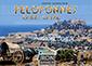 Peloponnes – Kartenspiel